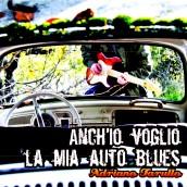 Anche io voglio la mia auto blues