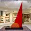 Museo della Pace – MAMT – Pino Daniele Alive