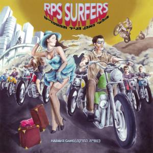 RPS SURFERS - Harake Gang