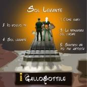 """I GALLO SOTTILE: """"IO VOGLIO TE"""" è il singolo in rotazione radiofonica dal 30 marzo che presenta l'ep da cui è estratto"""