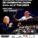 """Orchestra Nazionale dei Conservatori Jazz , diretta dal M° Pino Jodice – """" Tribute to Miles Davis """" Special Guest Billy Cobham al Teatro Acacia per il Napoli Jazz Winter 2019"""